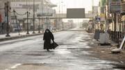ربوده شدن یک مشاور فرهنگی آلمان در عراق