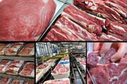 تازه ترین قیمت گوشت قرمز در بازار