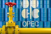 نفت برنت به ۴۱ دلار و ۷۵ سنت  رسید