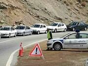 جزئیات محدودیتهای ترافیکی آخر هفته در محور کرج-چالوس