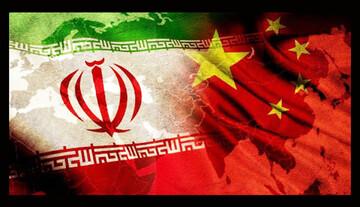تقویت حضور چین در خاورمیانه؛ مدیون دونالد ترامپ و سیاستهای آمریکا و غرب