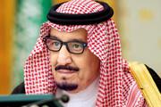 پادشاه عربستان زیر تیغ جراحی رفت