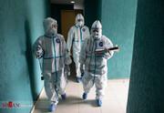 مراقبت از بیماران کرونایی در هتل های پایتخت ونزوئلا/تصاویر