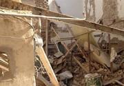 ریزش ساختمان در بهارستان/ یک نفر زیر آوار ماند