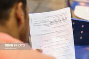 اعلام نتایج نهایی آزمون استخدامی ۴ دستگاه اجرایی
