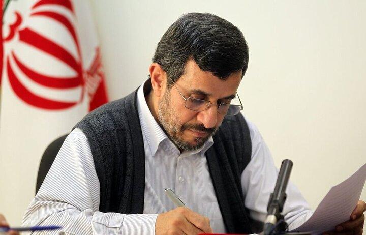 نامه احمدی نژاد به محمد بن سلمان