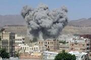 شهادت کودکان یمنی در انفجار بمب خوشه ای سعودی