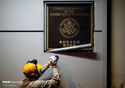 تعطیلی رسمی کنسولگری آمریکا در چین با افزایش تنش ها میان دو کشور/تصاویر
