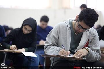 ابتلای 168 نفر از داوطلبان آزمون دکتری وزارت بهداشت به کرونا