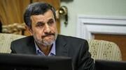 مراجع تقلید قم احمدینژاد را راه ندادند!