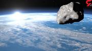 یک شهاب سنگ بزرگ به زمین نزدیک می شود