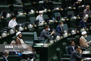 تعیین ناظران مجلس در شورای نظارت بر صدا و سیما