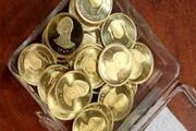 آخرین قیمت سکه و طلا در ۱۲ مرداد ۹۹