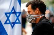 چهار وزیر اسرائیلی در قرنطینه
