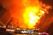 انبارهای جنوب ریاض آتش گرفت+ فیلم