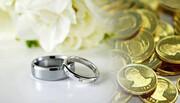 بیت کوین مهریه ازدواج  نو عروس ایرانی + عکس