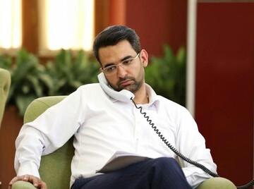 چرا محمد جواد آذری جهرمی از شرکت در انتخابات منصرف شد؟