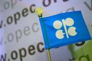 افزایش قیمت نفت برنت در بازارهای جهانی