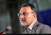 تعیین رئیس فراکسیون طب سنتی در مجلس