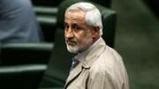 نماینده تهران: گشایش اقتصادی یک فاجعه است