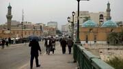 الکاظمی آماده آغاز کمپین بازسازی بغداد