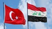 لغو سفر وزیر دفاع ترکیه به عراق
