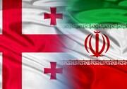 دو نفر از محکومان ایرانی از گرجستان به کشور منتقل شدند
