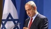 نتانیاهو توافق صلح با امارات را تاریخی خواند