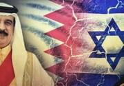 استقبال مصر و بحرین از عادی سازی روابط امارات با اسرائیل