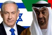 یاوه گویی برایان هوک درباره سازش اسرائیل و امارات