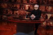 حذف «هفت» از کنداکتور پخش شبکه سه