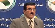 واکنش تند نماینده عراقی از سکوت الکاظمی در برابر توافق امارات و اسرائیل