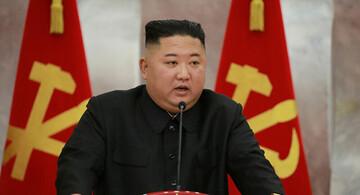 رهبر کره شمالی از مردمش عذرخواهی کرد