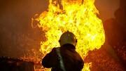 علت آتش سوزی نیروگاه برق فردیس چه بود؟