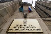 اخراج  یک دیپلمات روس از نروژ