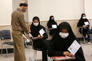 شناسایی دو مورد مشکوک به کرونا در حوزه های کنکور اصفهان