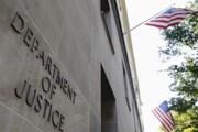 ۲ شهروند آمریکا ویک تبعه پاکستان  متهم به انتقال ارز به ایران شدند