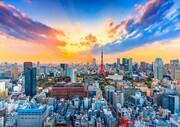 پایتخت ژاپن در یک قرن پیش + فیلم