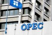 قیمت نفت در بازارهای جهانی ۴۵ دلار و ۵۲ سنت