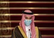 ورود وزیر امور خارجه عربستان به بغداد
