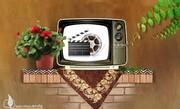 فیلمی از ابراهیمحاتمیکیا روی آنتن شبکه چهار