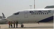 تاکید کویت بر عدم عبور هواپیماهای اسرائیل از آسمان این کشور