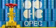 هر بشکه نفت در بازارهای جهانی ۴۶ دلار
