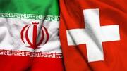 سفر وزیر خارجه سوئیس به ایران