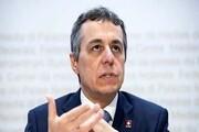 سفر رسمی وزیر خارجه سوئیس به ایران