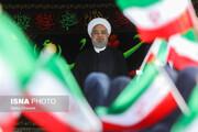 حضور مجازی روحانی در دانشگاه تهران به مناسبت آغاز سال تحصیلی