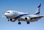 بحرین به اسرائیل اجازه استفاده از حریم هوایی خود را داد