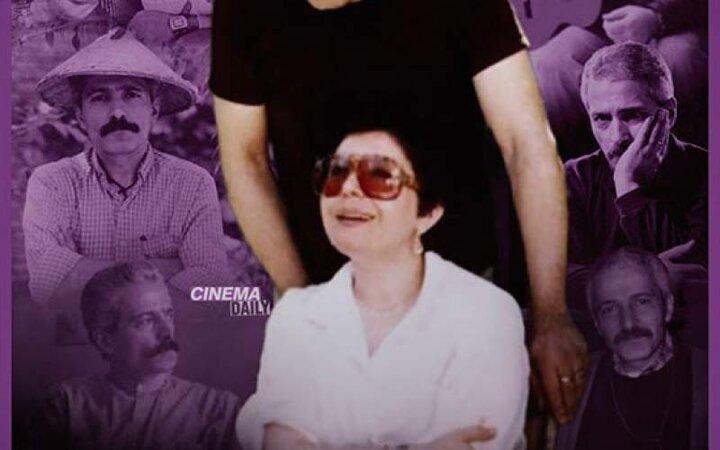 فیلم زندگی فرهاد مهراد ساخته میشود