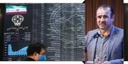 احضار رئیس بورس به کمیسیون اقتصادی مجلس