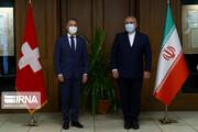 هدف وزیر خارجه سوئیس از سفر به ایران چه بود؟
